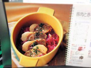 豚肉と赤キャベツの蒸し煮